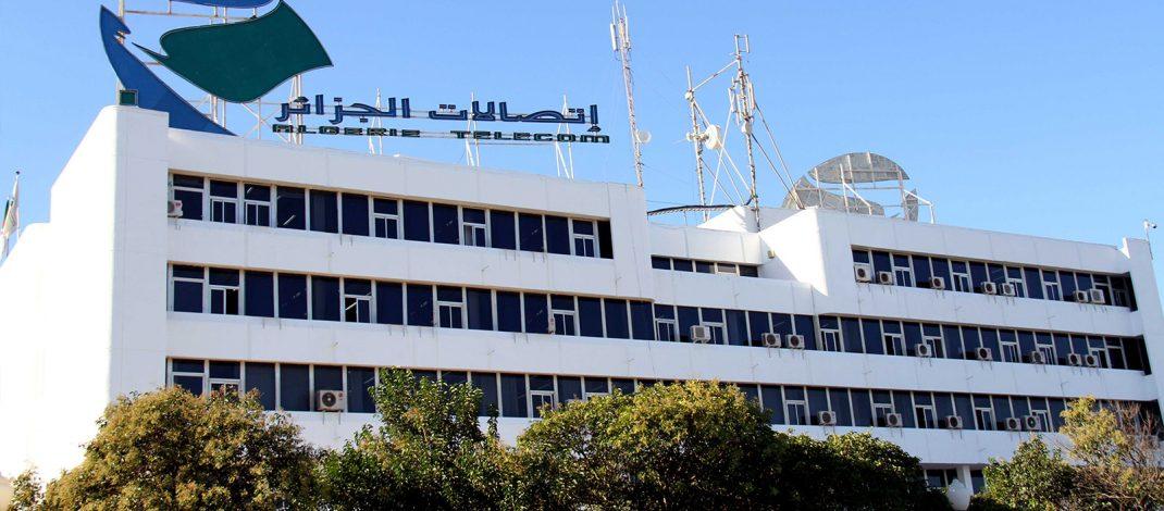 PTIC : Les responsables d'Algérie Poste, Algérie Télécom et Mobilis limogés
