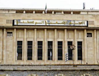 Le décret portant dissolution de l'APN à partir du 1er mars publié au JO